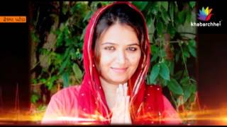Patidar Leader Reshma Patel Video Got Viral