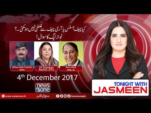 TONIGHT WITH JASMEEN | 04 December-2017 | NewsOne Pk