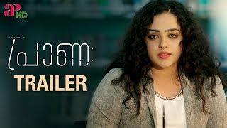 Praana Malayalam Official Trailer | Nithya Menen | VK Prakash | Resul Pookutty | API Malayalam
