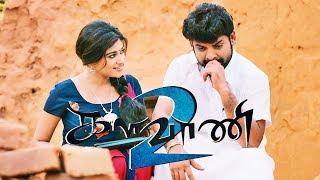 Kalavani 2 - Tamil Full movie Review 2019