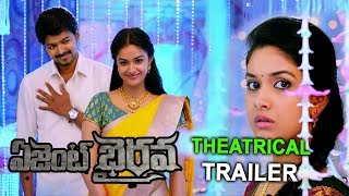 Agent Bhairava Movie Theatrical Trailer || Vijay, Keerthy Suresh