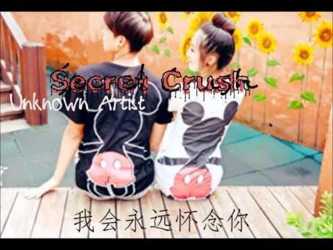 secret-crush;🎶