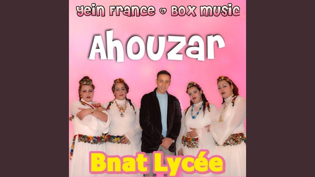 music ahouzar sahra maghribia
