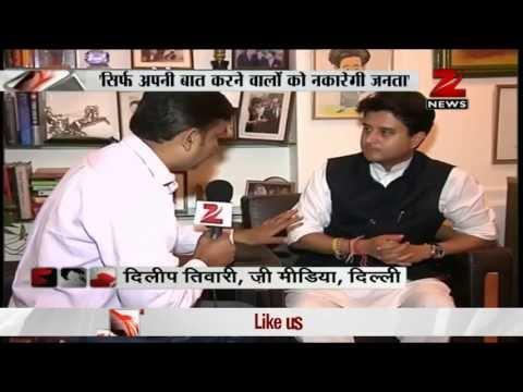 Rahul Gandhi thinks for the people of India: Jyotiraditya Scindia