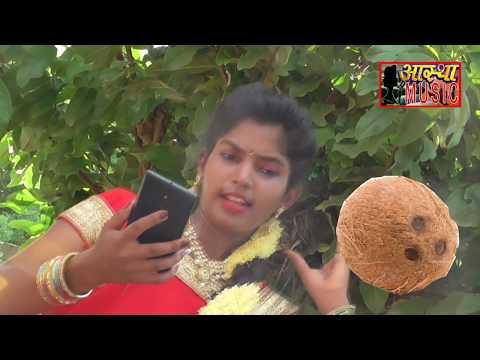 AMP माई के चरण में चढ़ावल जाई SINGER govind lal yadav