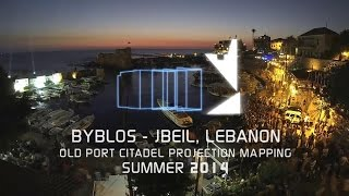 Byblos 3D Mapping event - 2014 - Official Video