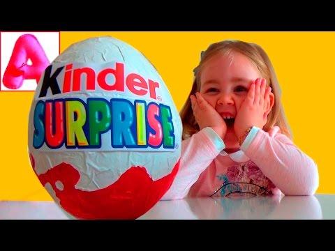 ОГРОМНЫЙ Киндер МНОГО Сюрпризов внутри HUGE Kinder Surprise egg MANY Surprises