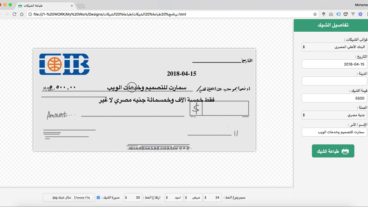 مضنية مخطوب لاهث طريقة طباعة دفتر شيكات الراجحي Sjvbca Org