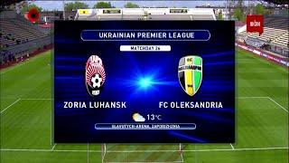 УПЛ Чемпионат Украины по футболу 2021 Зоря - Олександрія - 21. Обзор матча