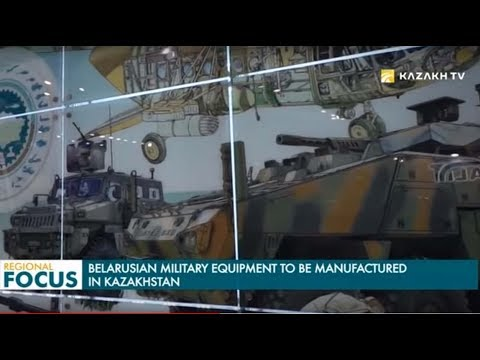 Belarussian military equipment is to be manufactured in Kazakhstan