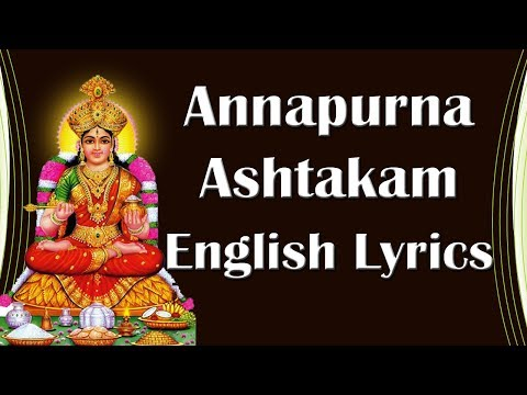 DIWALI  | Annapurna Ashtakam  English Lyrics - Devotional Lyrics - Easy to Learn - BHAKTHI