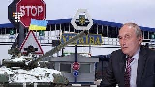 Закон о реинтеграции Донбасса, правила въезда в Украину, интервью с военопленным Козловским