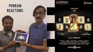 Director Ponram reactions on Sathuranka Vettai 2 Teaser | Arvind Swamy, Trisha