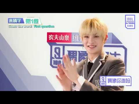 [ENG] Idol Producer Idol's Secret: Justin's lie detector test and word guessing game