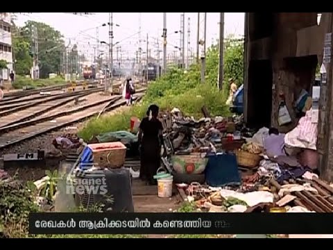 Cochin Corporation Official Files seized from scrap dealers