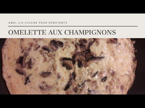 omelette-aux-champignons