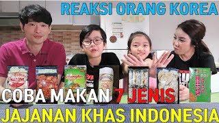 Reaksi Orang Korea Coba Makan Jajanan Khas Indonesia - Kerupuk, Balado, Tempe dll (Korean Reaction).mp3