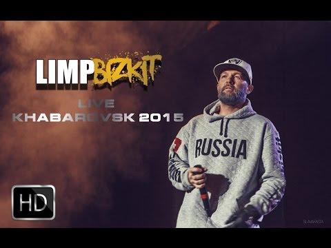 Limp Bizkit - Live at Khabarovsk 2015 - Money Sucks Russian Tour (Full Show)