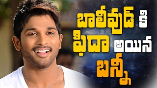 Allu arjun goes fidaa over bollywood || duvvada jagannadham first look || mallu arjun || #dj