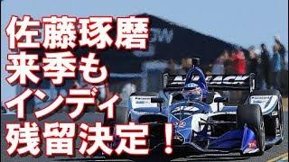 F1情報を中心にモータースポーツの気になる情報をほぼ毎日配信していま...