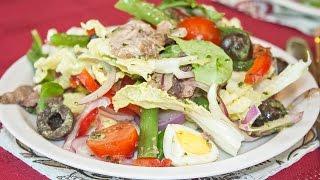 Французский салат «Нисуаз» с тунцом, рецепт праздничного салата без майонеза