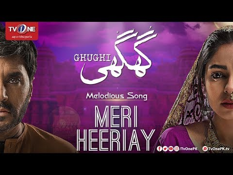 Meri Heeriay | Ghughi | Song | Full HD | TV One | Starting From 25th jan 2018