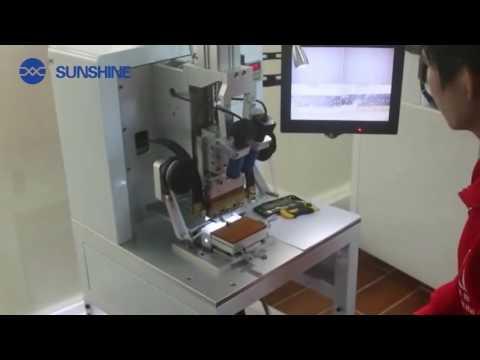 SUNSHINE SS-914 Impulse flex press machine teach video