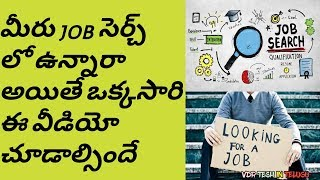 how to create a professional resume|| how to check resume score|| in telugu ||by vdr tech in telugu