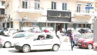 المحكمة الادارية تقرر ابطال صفقة التنازل عن أسهم مجمع الخبر لشركة ناس برود