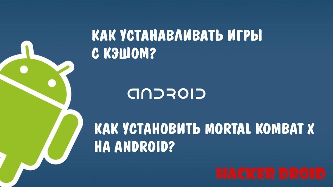 Приложения в Google Play – Waze - социальный …