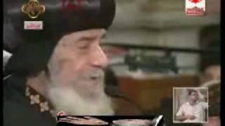 البابا شنوده خرّيج مدرسة النشل اللاهوتيه