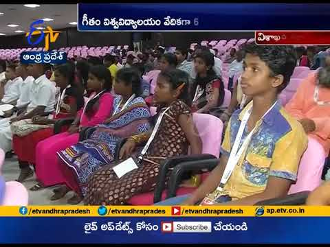 3rd World Congress on Disaster Management 2017 held in Vizag