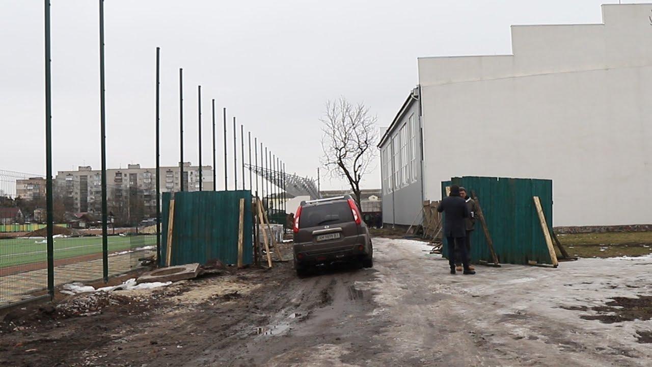 Керівництво житомирської спортшколи обурене будівництвом ТЦ на території біля стадіону «Спартак»