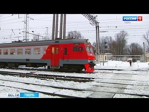 Расписание следования электричек Москва – Тверь и Тверь – Бологое изменится из за ремонта путей