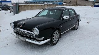 2013 GAZ-21 Volga. Start Up, Engine, and In Depth Tour.