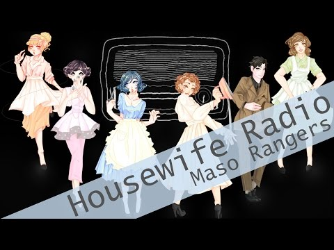 【Masø Rangers】Housewife Radio【SCB2-R1】