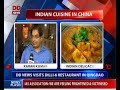 Growing popularity of Indian food in China