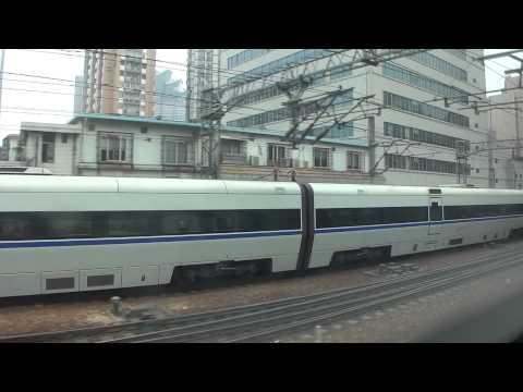 MTR Through Train Hong Kong - Guangzhou