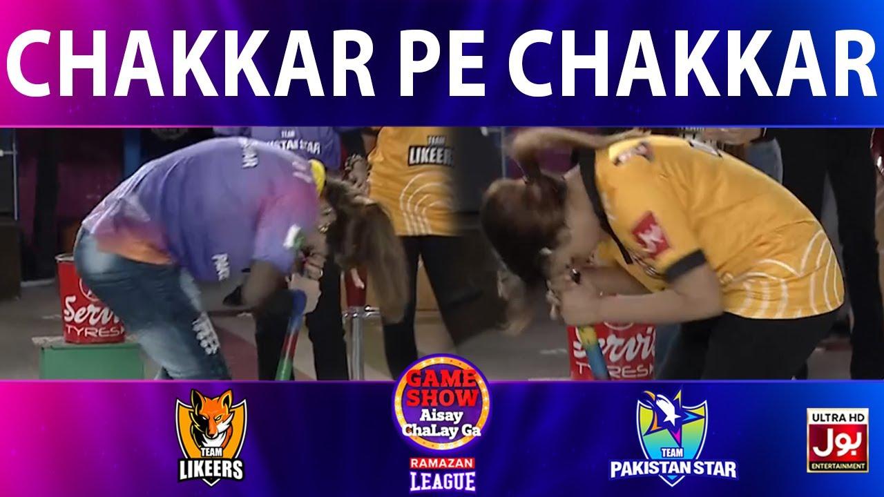 Chakkar Pe Chakkar | Game Show Aisay Chalay Ga Ramazan League | Pakistan Stars Vs Likeers