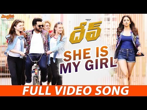 She Is My Girl Full Video Song | Dev (Telugu) | Karthi, Rakul Preet Singh | Harris Jayaraj