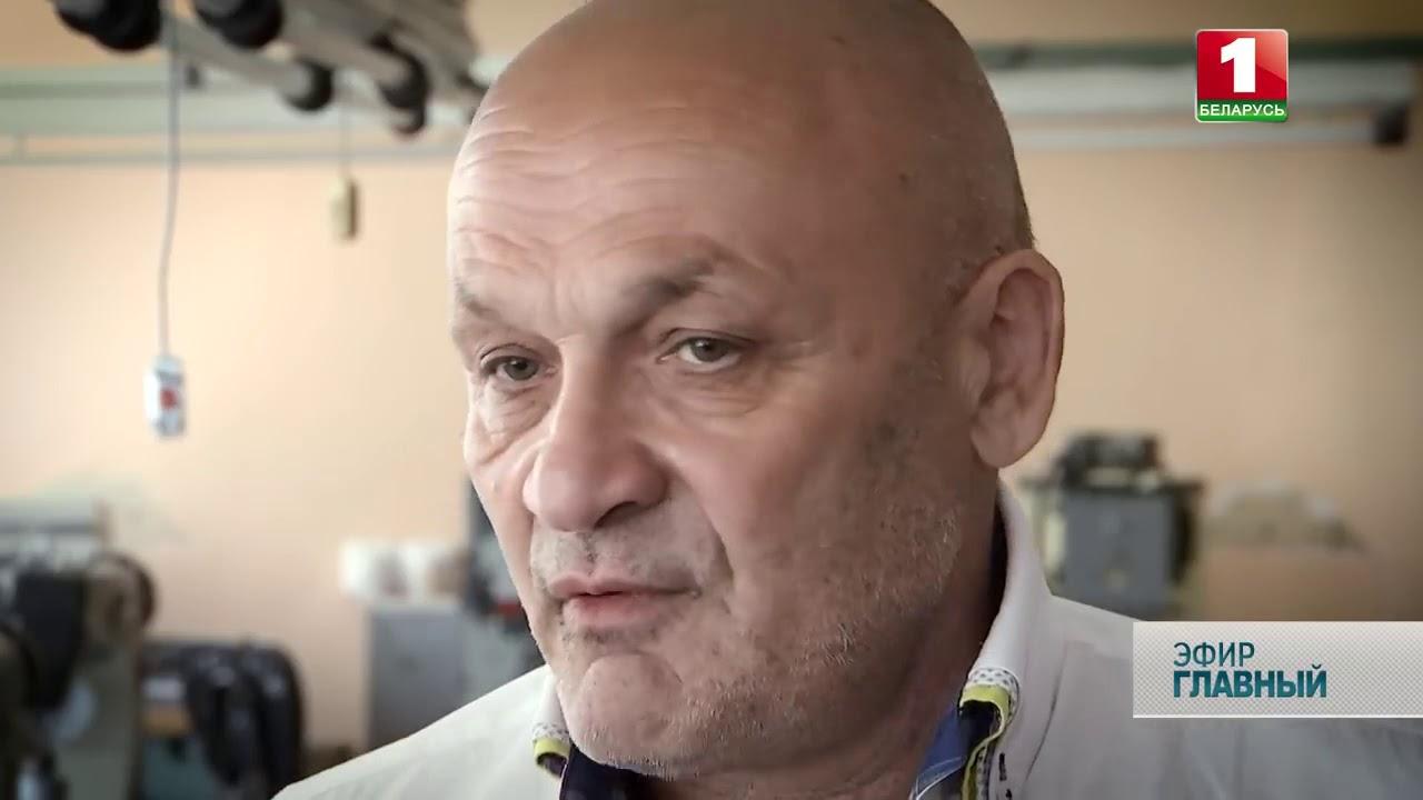 Дело «Белгазпромбанка»:  как банк «осчастливил» гомельских предпринимателей