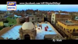 Dil lagi drama title song pakistani drama ary digital