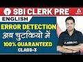 Download lagu SBI Clerk 2020 Prelims | English | Error Detection for SBI Clerk (Class-3)