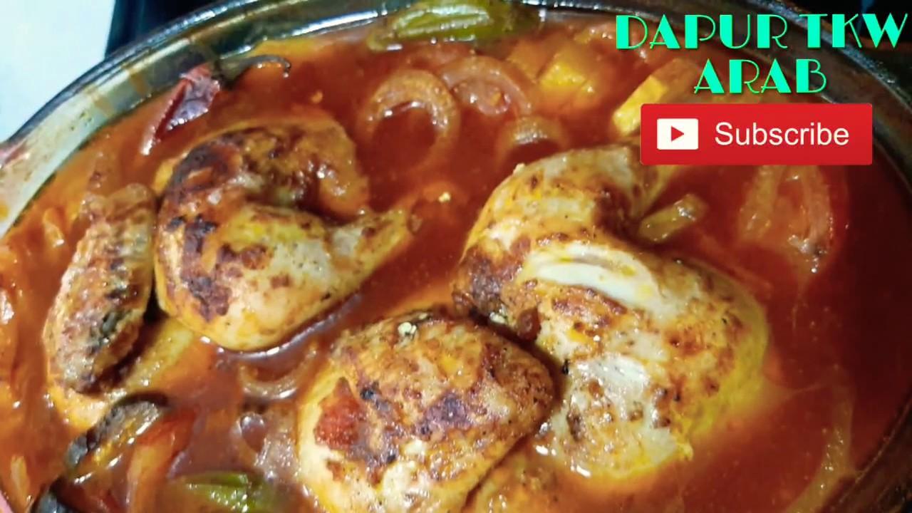Makanan Arab Tkw Arab Dapur Arab Masak Ayam Sayur Campur