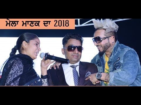 On Jazzy B Demand Hareema Ne Karti Kamaal