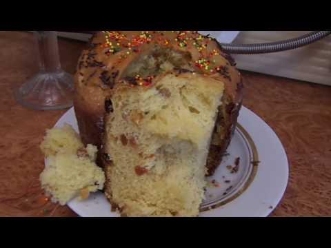 Кулич Венецианский в хлебопечке.