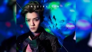 鹿晗(LuHan)- 时差(On call) LYRICS MUSIC VIDEO Happy Luhan