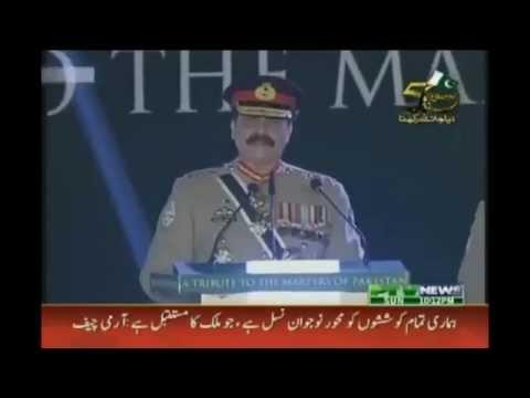General Raheel Shareef Golden and Historical words