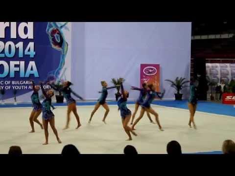 National Team - Bulgaria