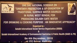 One day National Seminar on Sanitary Protection & up-gradation of traditional surface water